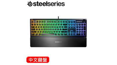 SteelSeries 賽睿 Apex 3 薄膜機械鍵盤 中