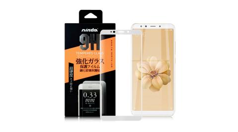 NISDA for 小米 A2 完美滿版玻璃保護貼-白