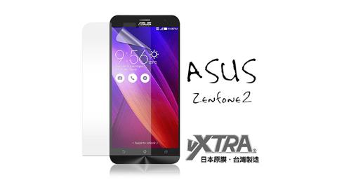✦日本原膜 台灣製造✦VXTRA ASUS ZenFone 2 / ZE551ML 高透光亮面耐磨保護貼