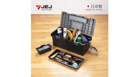 【日本JEJ】日本製 職人590型兩用分隔式PP工具箱(附背帶) (手提肩揹)