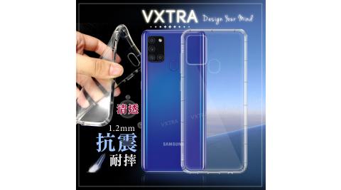 VXTRA 三星 Samsung Galaxy A21s 防摔氣墊保護殼 空壓殼 手機殼
