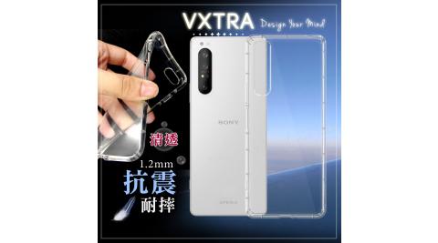 VXTRA Sony Xperia 1 II 防摔氣墊保護殼 空壓殼 手機殼
