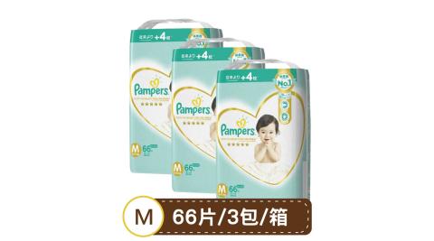 【幫寶適】一級幫增量版(黏貼型)境內版-M(66片x3包,198片/箱)