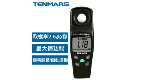 Tenmars泰瑪斯 TM-204 LUX/FC照度錶