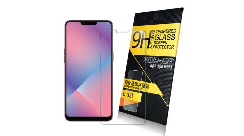 NISDA for OPPO AX5 鋼化 9H 0.33mm玻璃螢幕貼-非滿版