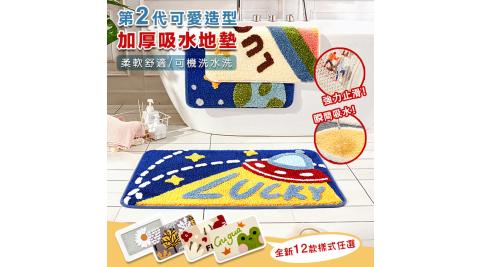 【在地人】新可愛造型加厚吸水地墊(地毯 防滑墊 腳踏墊)