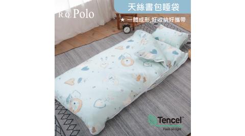 【R.Q.POLO】天絲兒童睡袋 冬夏兩用鋪棉書包睡袋 4.5X5尺(萌物樂園)