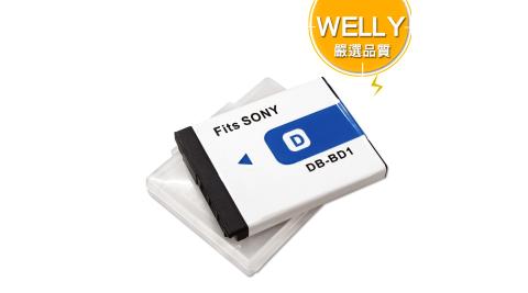 WELLY SONY NP-BD1 / NP-FD1 高容量防爆相機鋰電池 DSC-T700 T77 T2 TX1 G3 TX1 T900 T90