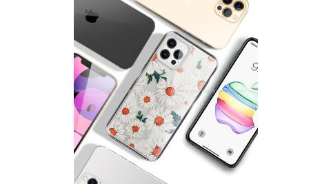 MOOTUN for iPhone 12 Pro Max 6.7 防護晶透保護殼- 滿版小雛菊