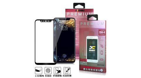 Xmart for 小米8 超透滿版 2.5D 鋼化玻璃貼-黑