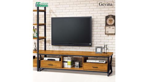 IHouse-格維納 6尺電視櫃