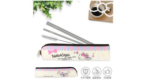 Hello Kitty 316不鏽鋼 環保吸管四件組-蝴蝶結12327-P