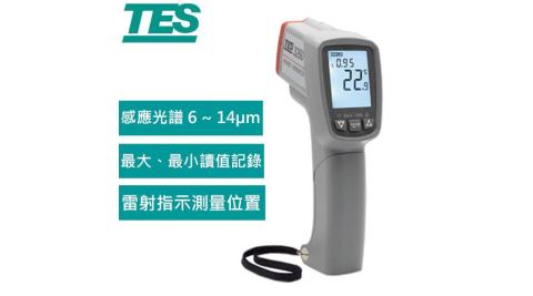 TES泰仕 紅外線溫度計 TES-3260