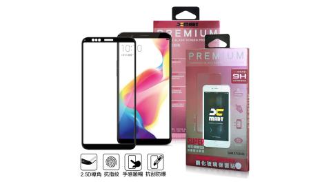 Xmart OPPO R11s Plus強化2.5D滿版鋼化玻璃保護貼-黑