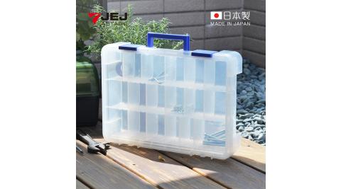 【日本JEJ】日本製可調式分隔手提零件箱-18格