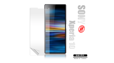Monia Sony Xperia 10 防眩光霧面耐磨保護貼 保護膜 (非滿版)