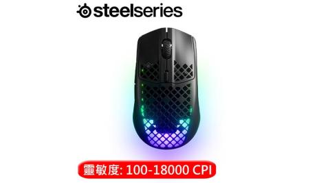 SteelSeries 賽睿 Aerox 3 Black 超輕量型無線電競滑鼠