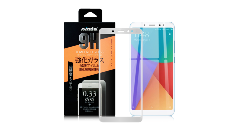 NISDA for 紅米NOTE 5 滿版鋼化 0.33mm玻璃保護貼-白
