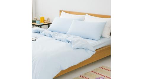 LAMINA 純色-靜藍-純棉三件式床包組(雙人)