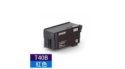 EPSON 原廠墨水 T40B300 紅色