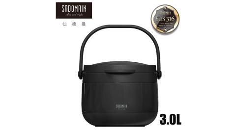 【仙德曼 SADOMAIN】 輕量保溫/保冷燜燒提鍋(黑色)3.0L