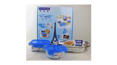 樂美雅 強化玻璃保鮮盒+料理盤組合 BP-760+420+ARC-2030