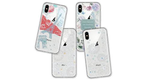 iPhone Xs Max 6.5吋 浪漫彩繪 水鑽空壓氣墊手機殼 有吊飾孔