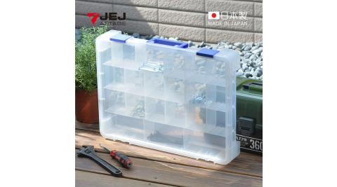 【日本JEJ】日本製可調式分隔手提零件箱-21格