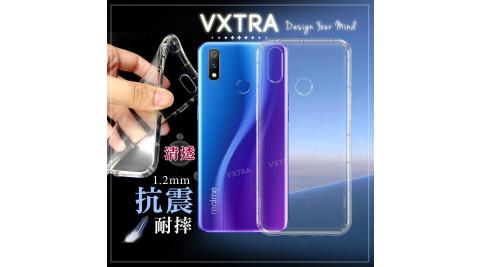 VXTRA realme 3 Pro 防摔氣墊保護殼 空壓殼 手機殼