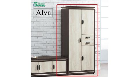IHouse-阿爾瓦 雙色3x6尺高鞋櫃