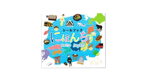 日本【Liebam】重複貼紙畫冊(知育版)-日本旅遊地圖
