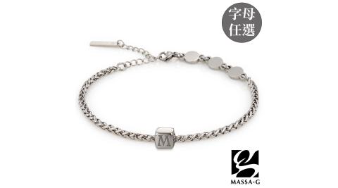 MASSA-G【荷米斯之鍊】金屬鍺錠白鋼腳鍊(3MM)(1個字母)