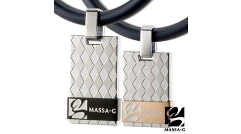 MASSA-G Deco純鈦系列 菱格經典 鍺鈦對鍊