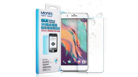 MONIA 宏達電 HTC One X10 5.5吋 日本頂級疏水疏油9H鋼化玻璃膜 玻璃保護貼(非滿版)