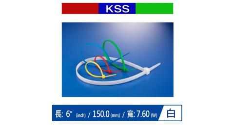 KSS CV-150LK 尼龍紮線帶 白 (1000 PCS)