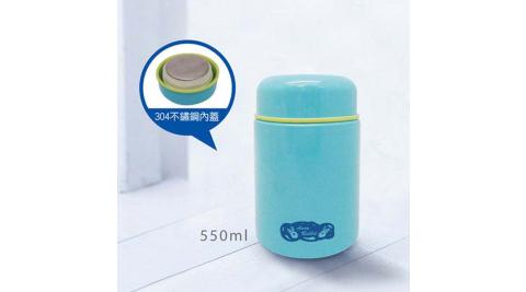 【安妮兔】550ml真空養生燜燒罐 061P-A087