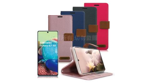 Xmart for 三星 Samsung Galaxy A71 5G 度假浪漫風支架皮套