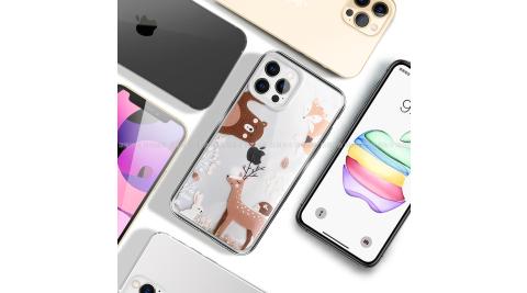 MOOTUN for iPhone 12 Pro Max 6.7 防護晶透保護殼- 森林小夥伴