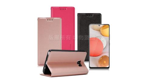 Xmart for 三星 Samsung Galaxy A42 5G 鍾愛原味磁吸皮套