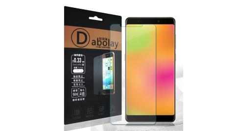 全膠貼合 糖果手機 SUGAR Y8 MAX 疏水疏油9H鋼化頂級玻璃膜 玻璃保護貼(非滿版)