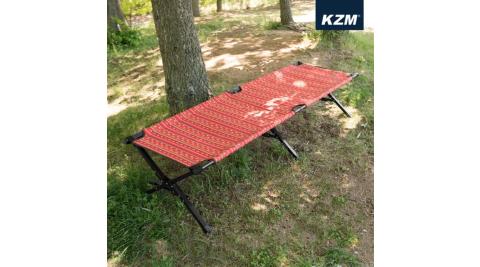 【KAZMI】KZM 豪華版高承重行軍床(紅色) 露營 躺椅 椅子 行軍床