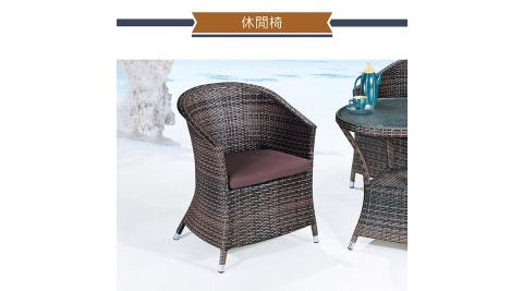 IHouse-編織戶外休閒椅 C型