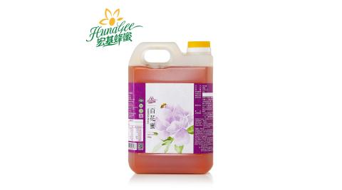 預購《宏基》百花大桶蜜(3000g/瓶)