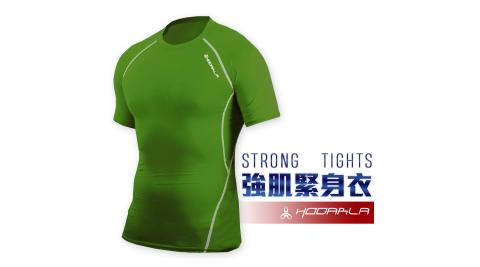 HODARLA男肌動圓領短袖緊身衣台灣製籃球慢跑重訓健身軍綠灰3115510