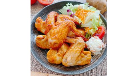 【米特先生】墨西哥風味雞翅2包(10支/包)