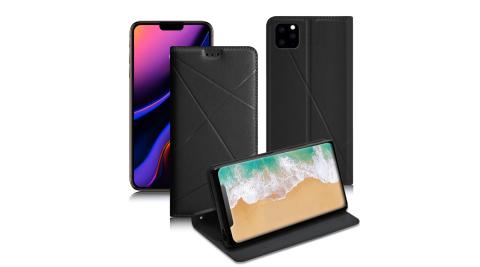 Xmart for iPhone 11 Pro Max 6.5吋 渴望完美真皮磁吸皮套-黑色