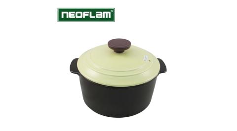 韓國NEOFLAM Dandy系列 20cm陶瓷不沾時尚陶鍋(NC-DN-C20)黃色