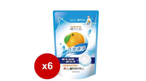 橘子工坊高效洗碗精補充包430ML*6包/箱