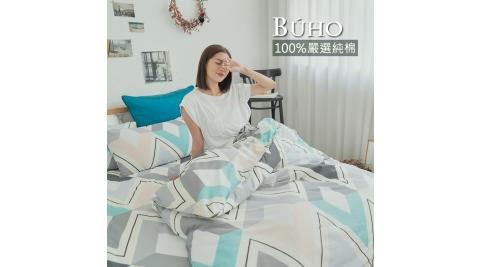 BUHO《沁采搖曳》天然嚴選純棉雙人四件式兩用被床包組