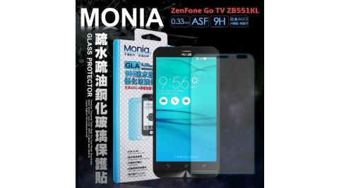 MONIA ASUS ZenFone Go TV ZB551KL 5.5吋 日本頂級疏水疏油9H鋼化玻璃膜